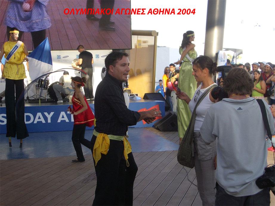 PHOTOS ΜΑΓΟΣ ΟΝΑΡ ATHENS 2004